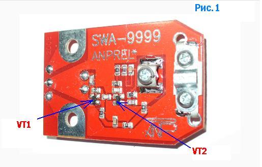 усилитель SWA 9999,